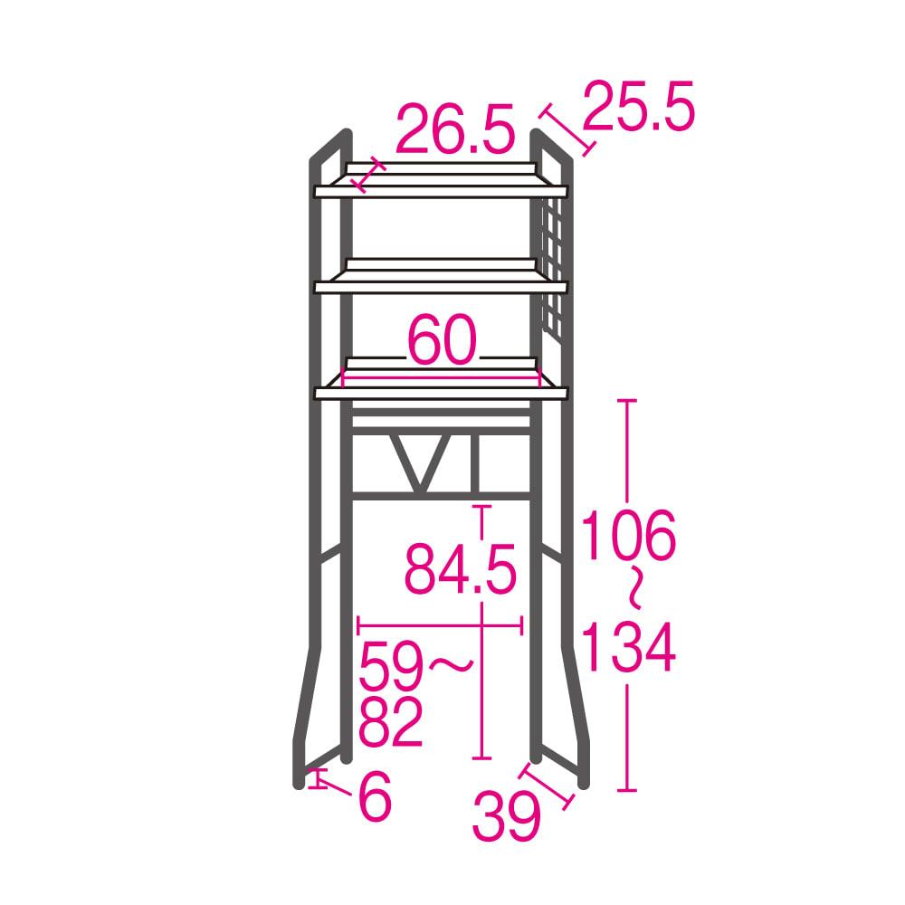 まるでホテル 透き通る棚板のスタイリッシュランドリーラック 棚2段・バスケット2個 詳細図 ※赤文字は内寸サイズ(単位:cm)です。洗濯機対応内寸は幅約82cmまで・高さ約134cmまで。