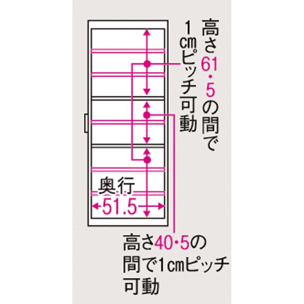 ボックス付きリバーシブル すき間収納庫 幅15奥行58cm 内寸図(単位:cm) 幅7.5(最下段6.5)cm