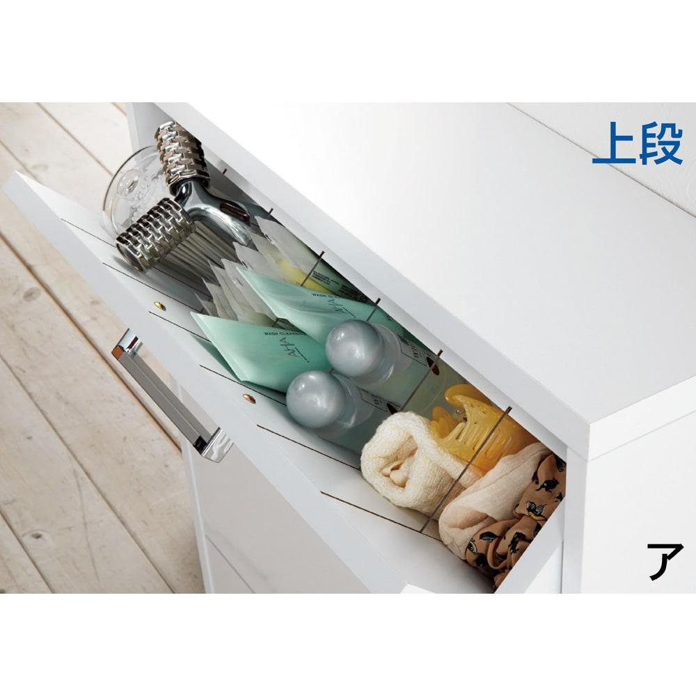 薄型フラップ収納チェスト 幅74cm・奥行19cm 【上段】洗面所回りの小物やコスメグッズが整理できる仕切り付きです。不要の場合は取り外すこともできます。