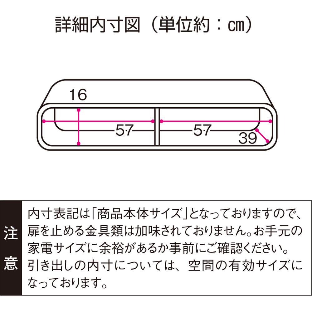 曲面加工のラウンドシェルフシリーズ テレビ台・テレビボード 1段2連 幅120cm 高さ21cm脚なしタイプ 内寸図