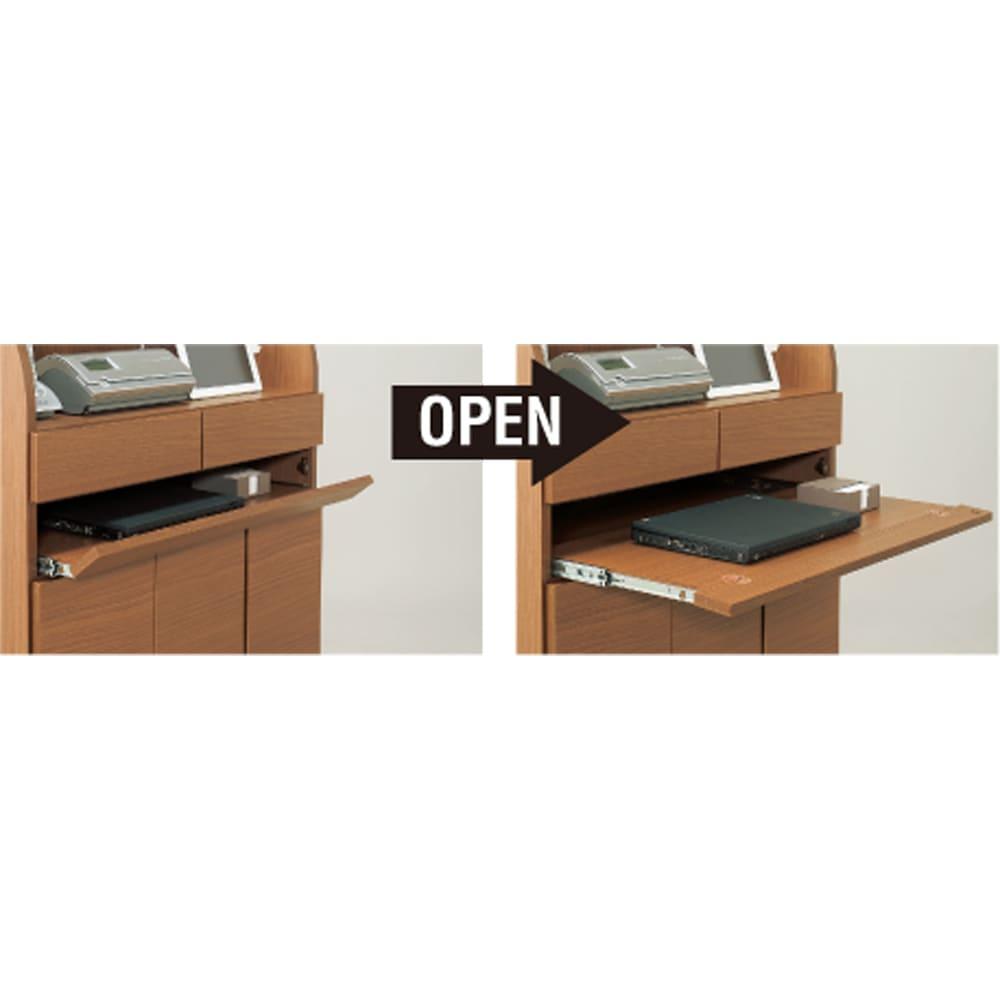 パーソナルリビングPCデスクキャビネット 幅85cm ノートPCが収納できる、隠せるスライドテーブル付き。(※仕様見本です。お届けの色とは異なります)