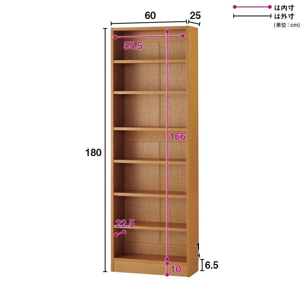 本好きの為のデスクシリーズ シェルフ 幅60cm