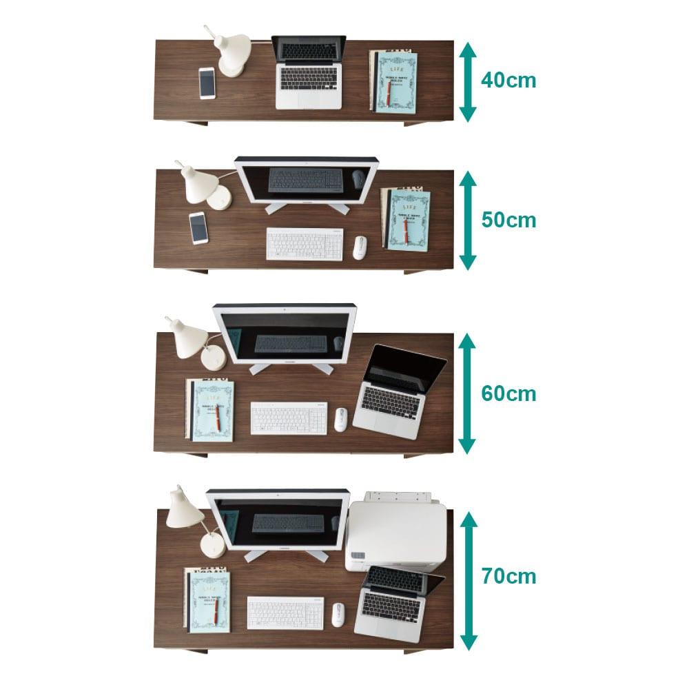 奥行4タイプ選べるデスクシリーズ デスク奥行70cm 設置場所と用途に合わせて10cm刻みで選べる奥行4タイプ
