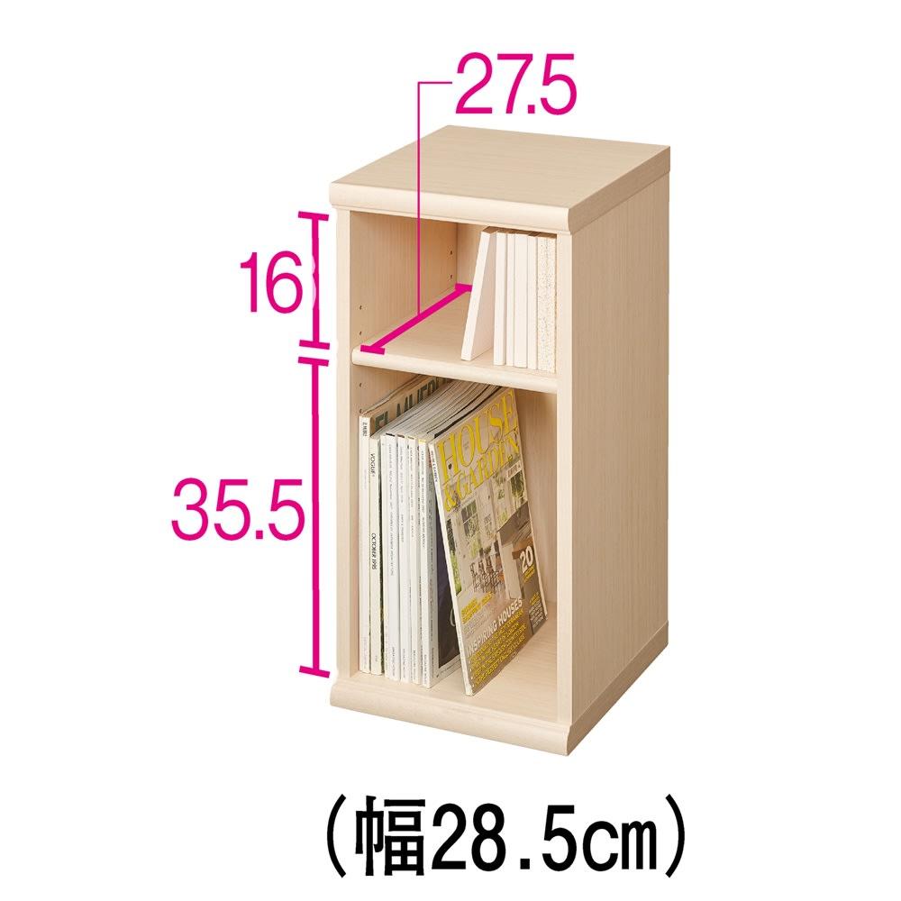 幅1cm刻みのサイズオーダーデスクシリーズ オープン本棚 幅28.5高さ60cm 可動棚設置例 ※赤文字は内寸(単位:cm)