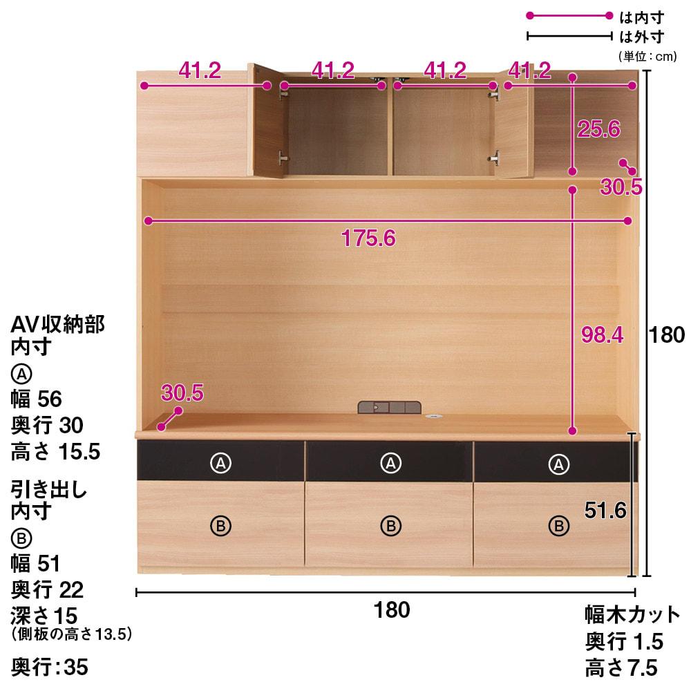 奥行34cm薄型なのに収納すっきり!スマート壁面収納シリーズ テレビ台 ミドルタイプ 幅180cm
