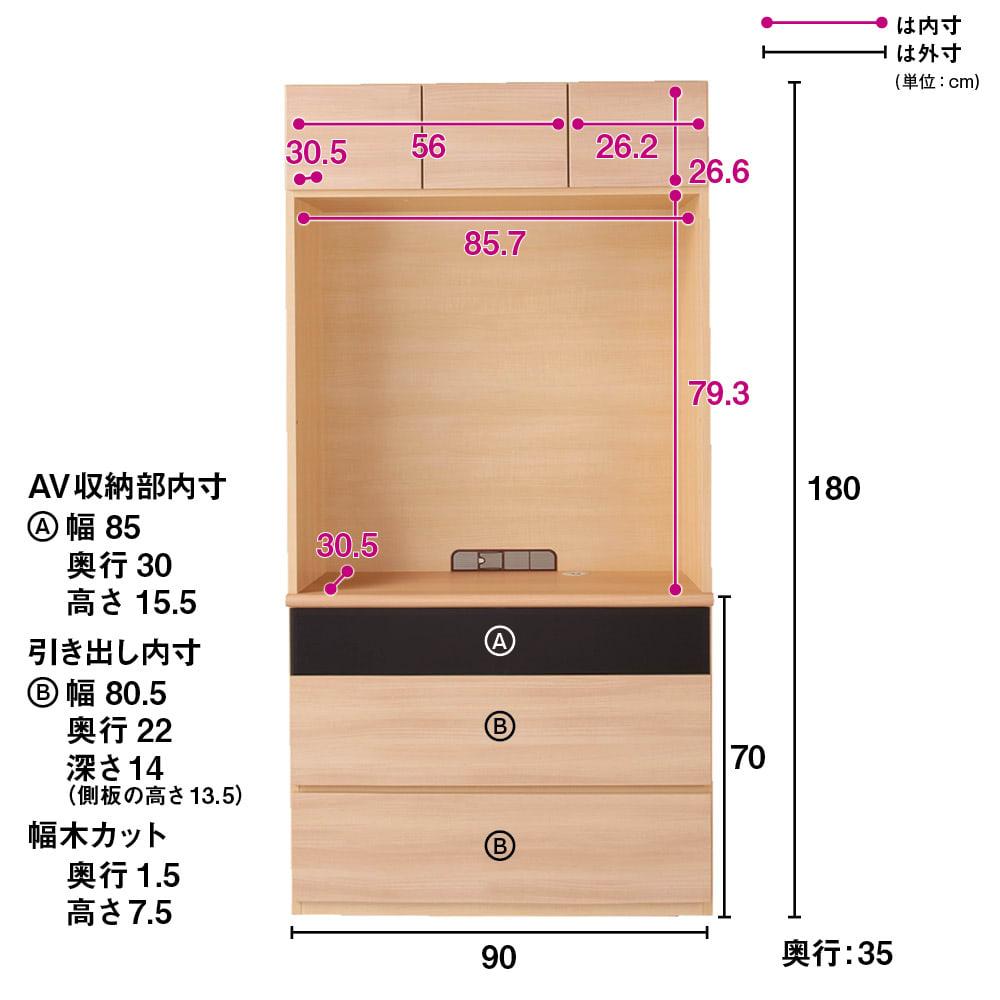 奥行34cm薄型なのに収納すっきり!スマート壁面収納シリーズ テレビ台 ハイタイプ 幅90cm
