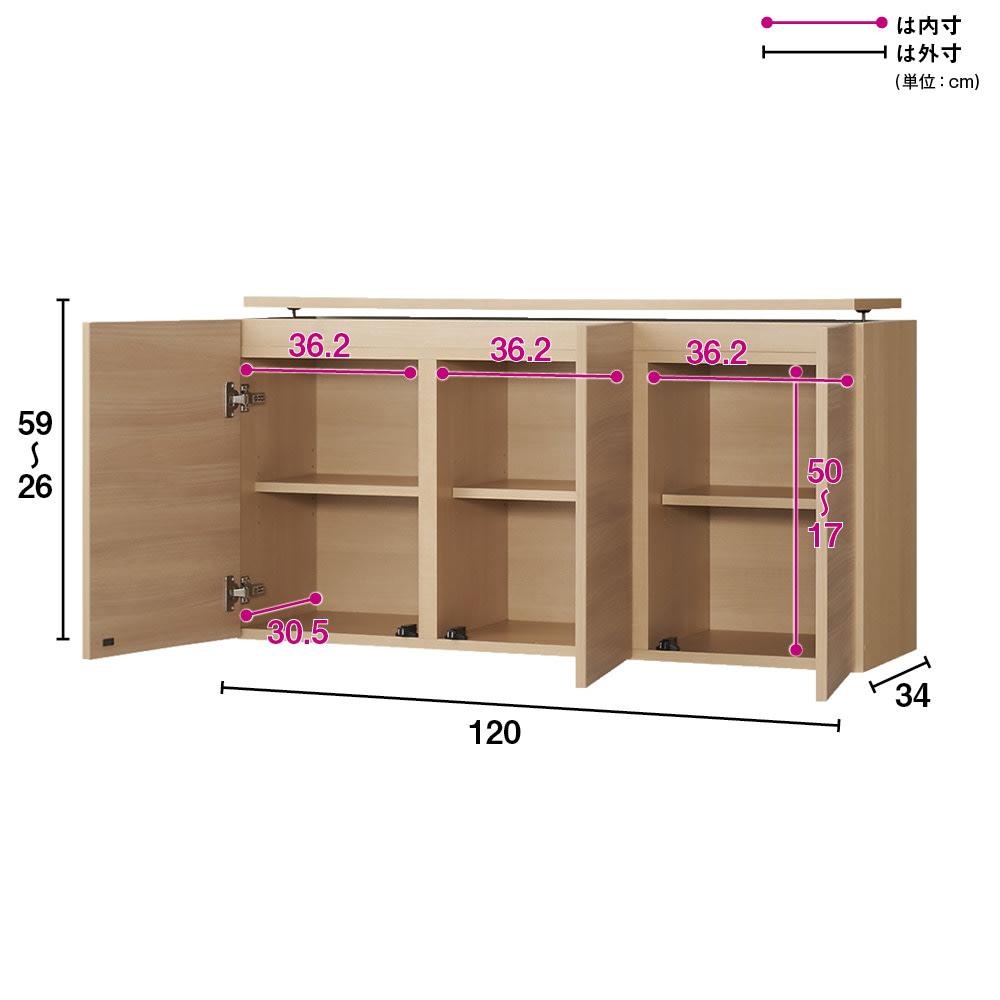 奥行34cmオーダー対応突っ張り式上置き(1cm単位) 収納庫用 幅120高さ26~90奥行34cm 商品イメージ:(イ)ナチュラル ※写真の商品は高さ58cmです。