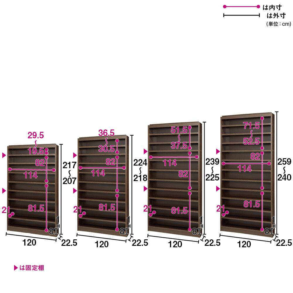 天井突っ張り式がっちりすっきり壁面本棚 奥行22.5cmタイプ 1cm単位高さオーダー 幅120cm・高さ207~259cm