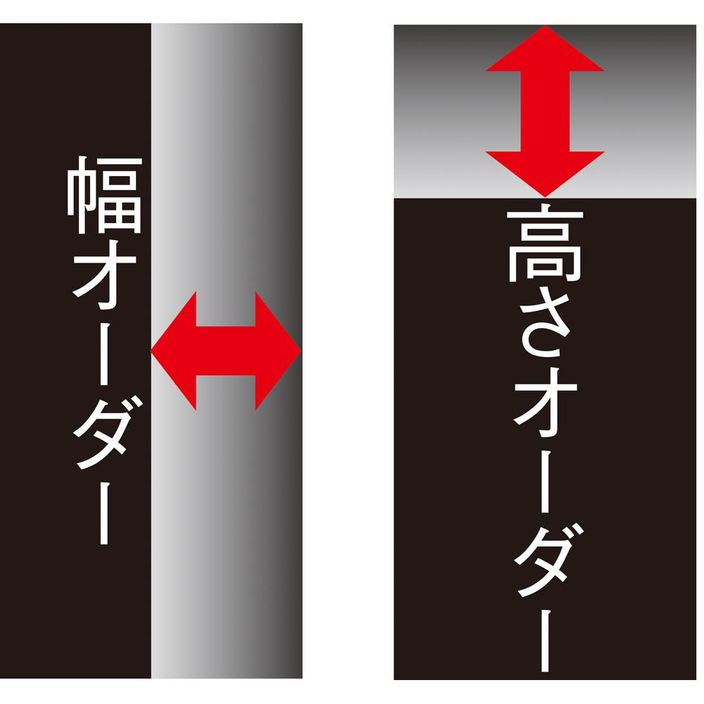 天井突っ張り式がっちりすっきり壁面本棚 奥行22.5cmタイプ 1cm単位オーダー 幅46~60cm・高さ207~259cm 【高さも幅もオーダー可能】高さに加えて幅オーダータイプもラインナップ。スペースに合わせて組み合わせれば、すっきりジャストフィット!