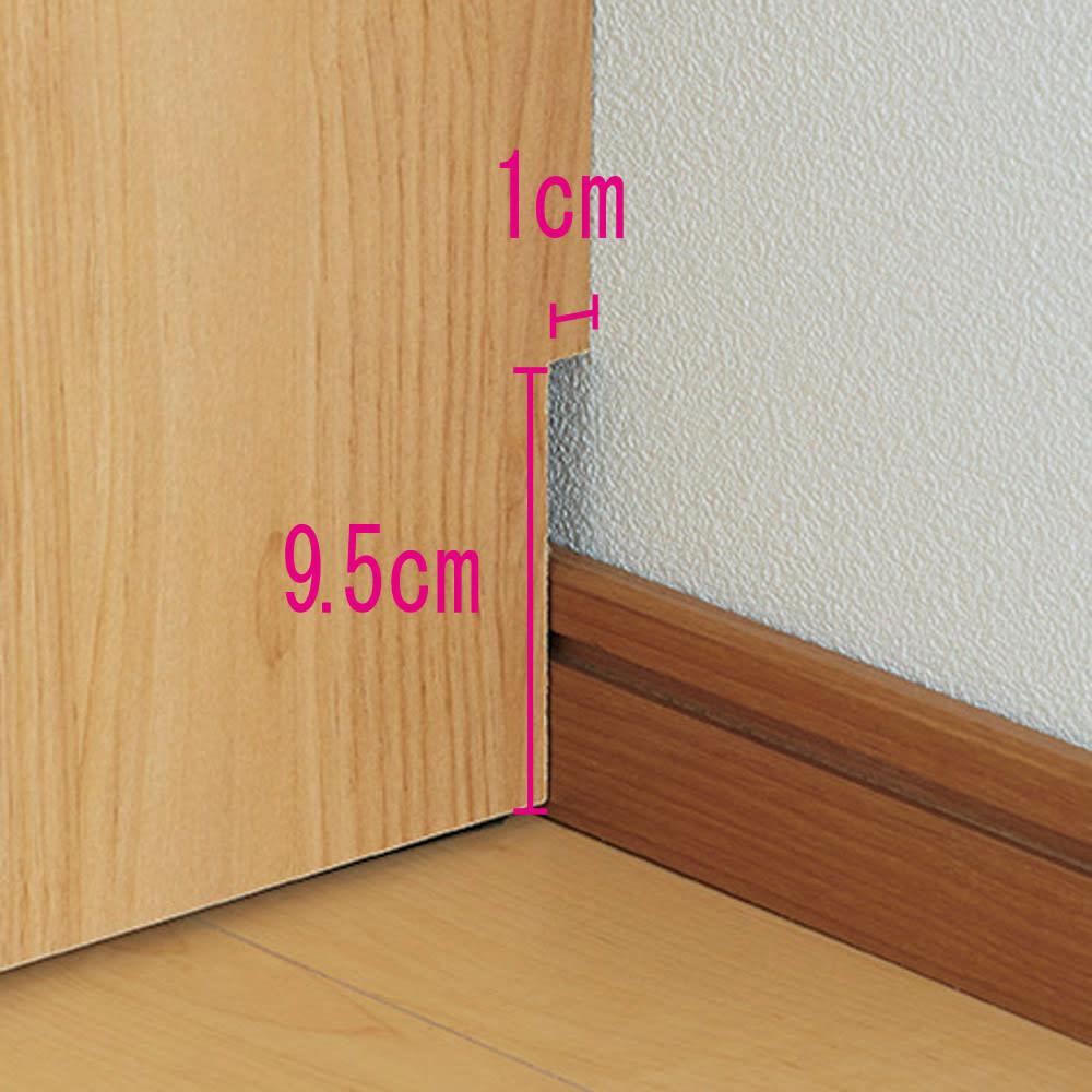 組立不要 アルダー引き戸頑丈本棚 幅120.5cm ロータイプ 幅木よけで壁にぴったり設置可能。