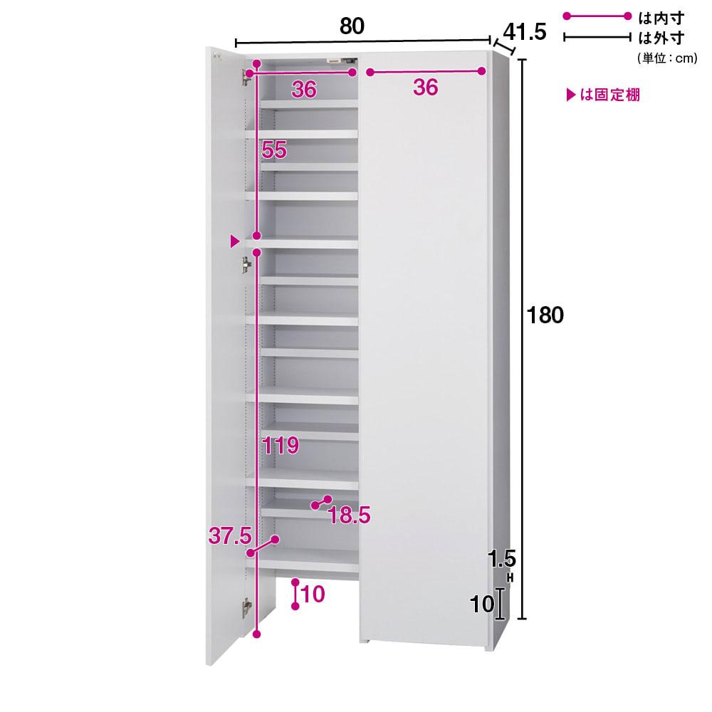 日用品もしまえる頑丈段違い書棚(本棚) 幅80cm 高さ180cm (ア)ホワイト