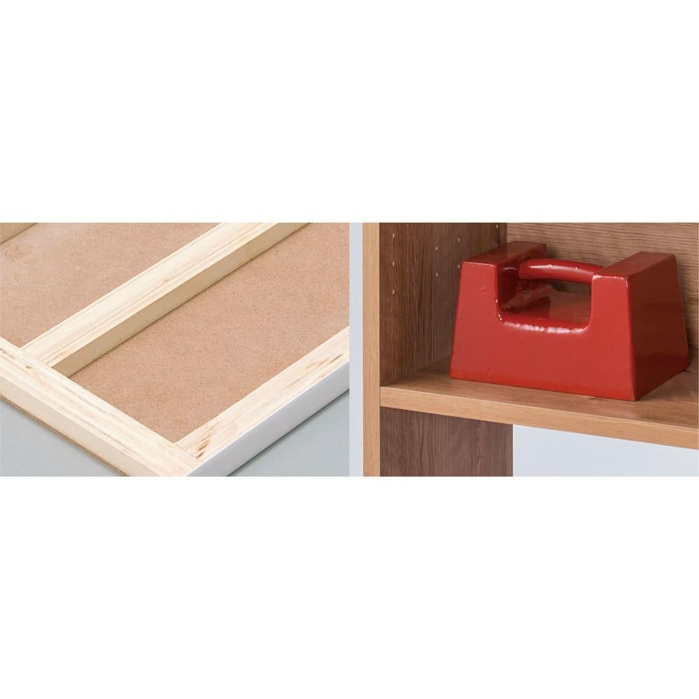 天然木調 伸縮式ブックシェルフ 2段・幅90~155cm 棚板の芯材には、積層合板(LVL)を曲げに強い縦並びにして強度アップ。
