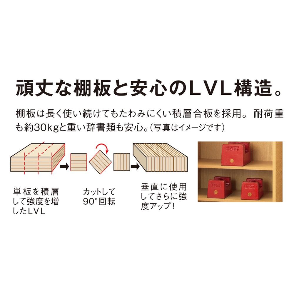 頑丈棚板引き戸本棚 奥行31.5cm(幅75.5/幅89.5cm) 【壁面収納】 棚板耐荷重は1枚当たり約30kg!棚板の厚さも2.5cmと頑丈なので、重たい本類も安心して収納できます。