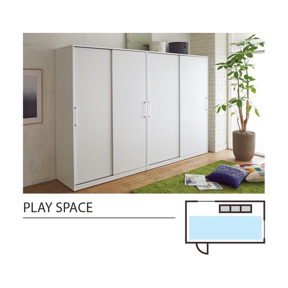 隠しキャスター付き間仕切りワードローブ 幅150cm 引き戸なので開閉に場所を取らず、お部屋を広く使えます。