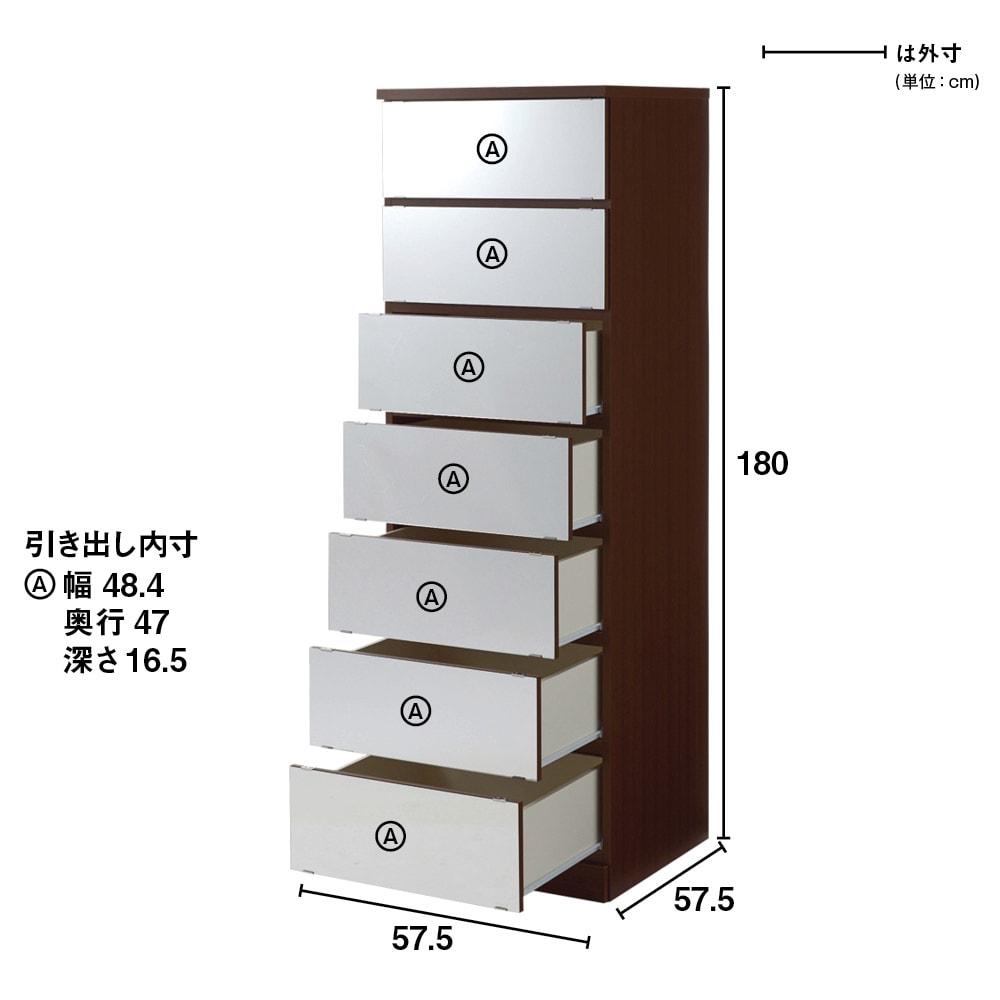 【日本製】引き戸式ミラーワードローブ タワーチェスト 幅57.5cm