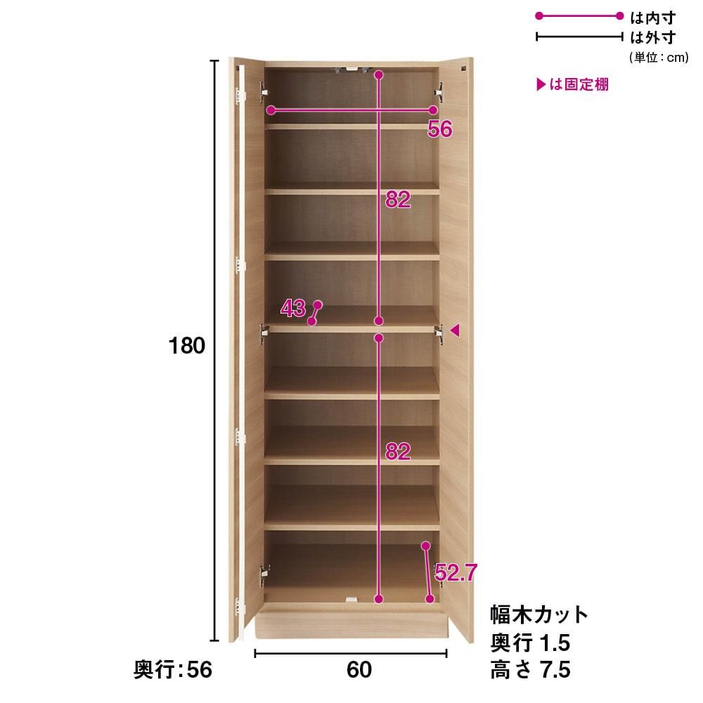 お部屋の天井構造を考慮した壁面ワードローブ 棚タイプ 幅60高さ180cm(高い梁下に)