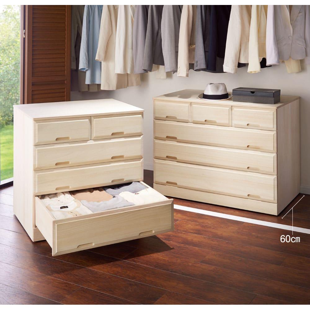 【ローチェスト】奥行60cmロング総桐クローゼットチェスト 幅58.5cm・3段(高さ60.5cm) 衣類の整理や掃除の時にも本体ごと動かせて便利。