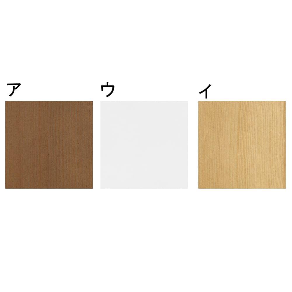 デスク上すっきりマルチワゴンシリーズ B4対応タイプ (ア)(イ)は天然木のナチュラルな風合い。