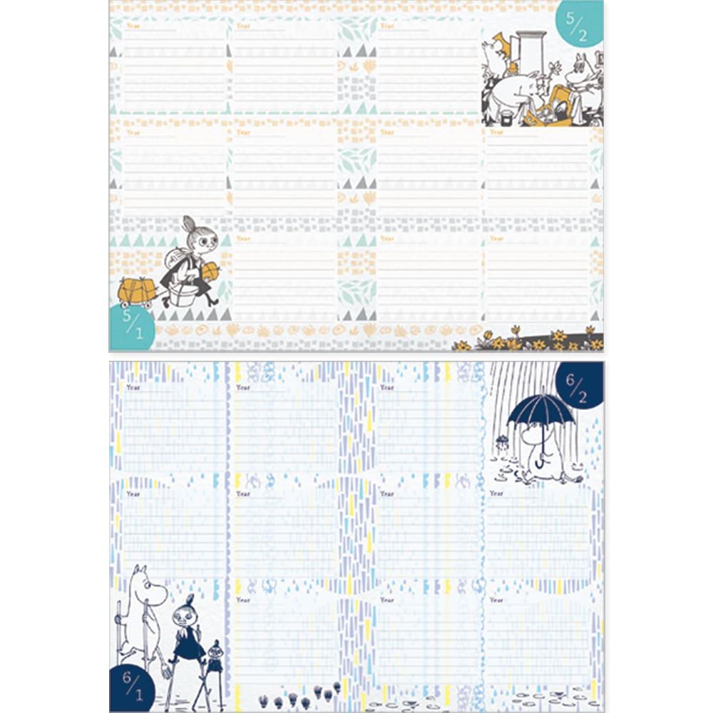 【ディノス限定販売】MOOMIN/ムーミン フルカラー5年日記(連用日記) 名入れなし 5月・6月日記ページ
