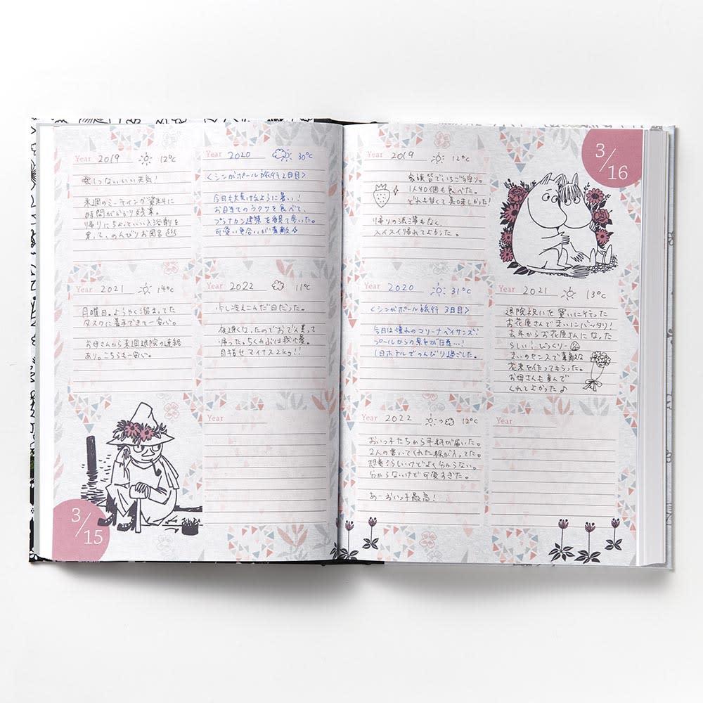 【ディノス限定販売】MOOMIN/ムーミン フルカラー5年日記(連用日記) 名入れなし 1ページに、1つの日付×5年分を書き込め、5年前の出来事を一目で振り返ることができます。