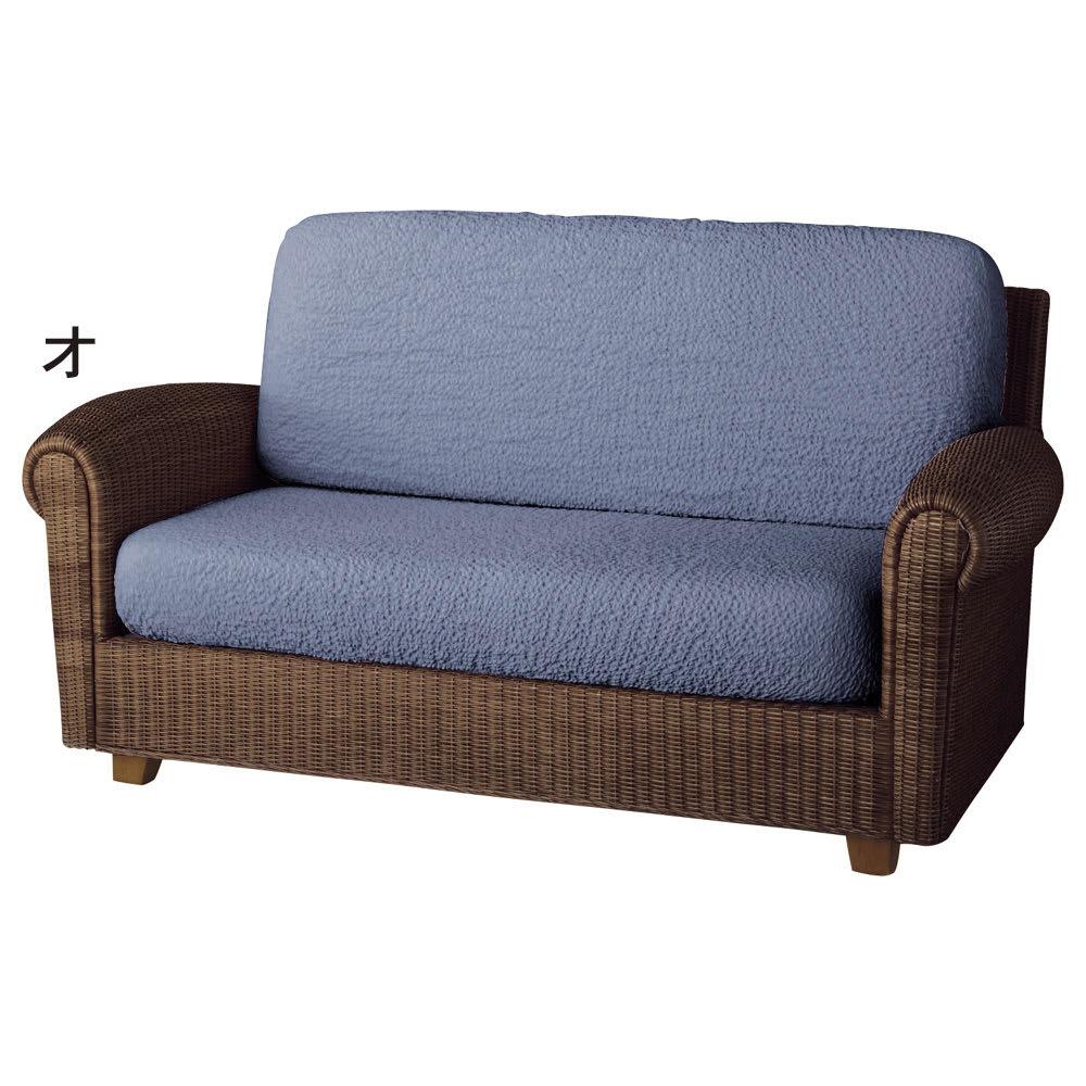 イタリア製[ブックレ]座面・背もたれ兼用カバー(1枚) (オ)ブルー ※写真は2人掛用を2枚使用しています。