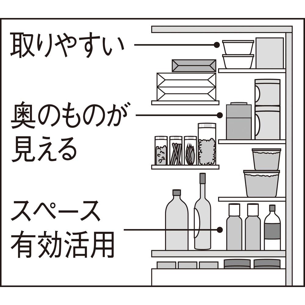 幅と高さが選べる3WAYキッチンストッカー ロータイプ(高さ89cm)幅45cm ハーフ棚を段違いに設置して奥まで使いやすく。