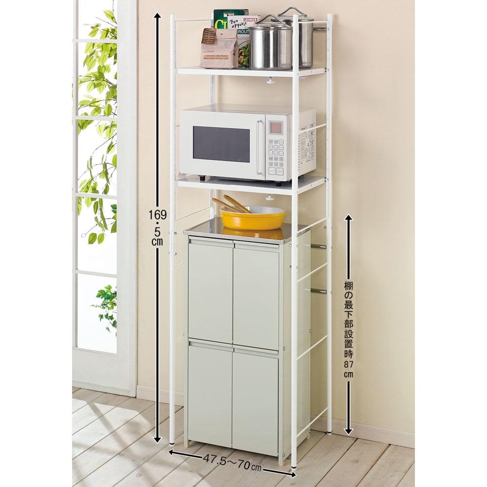 ゴミ箱の上もキッチン収納 幅伸縮キッチンラック 棚2段 幅47.5~70cm 703804