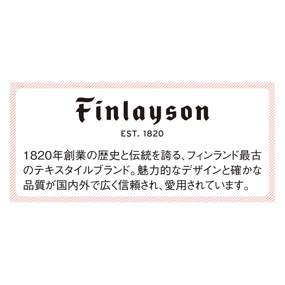 Finlayson/フィンレイソン 洗える肌掛けケット