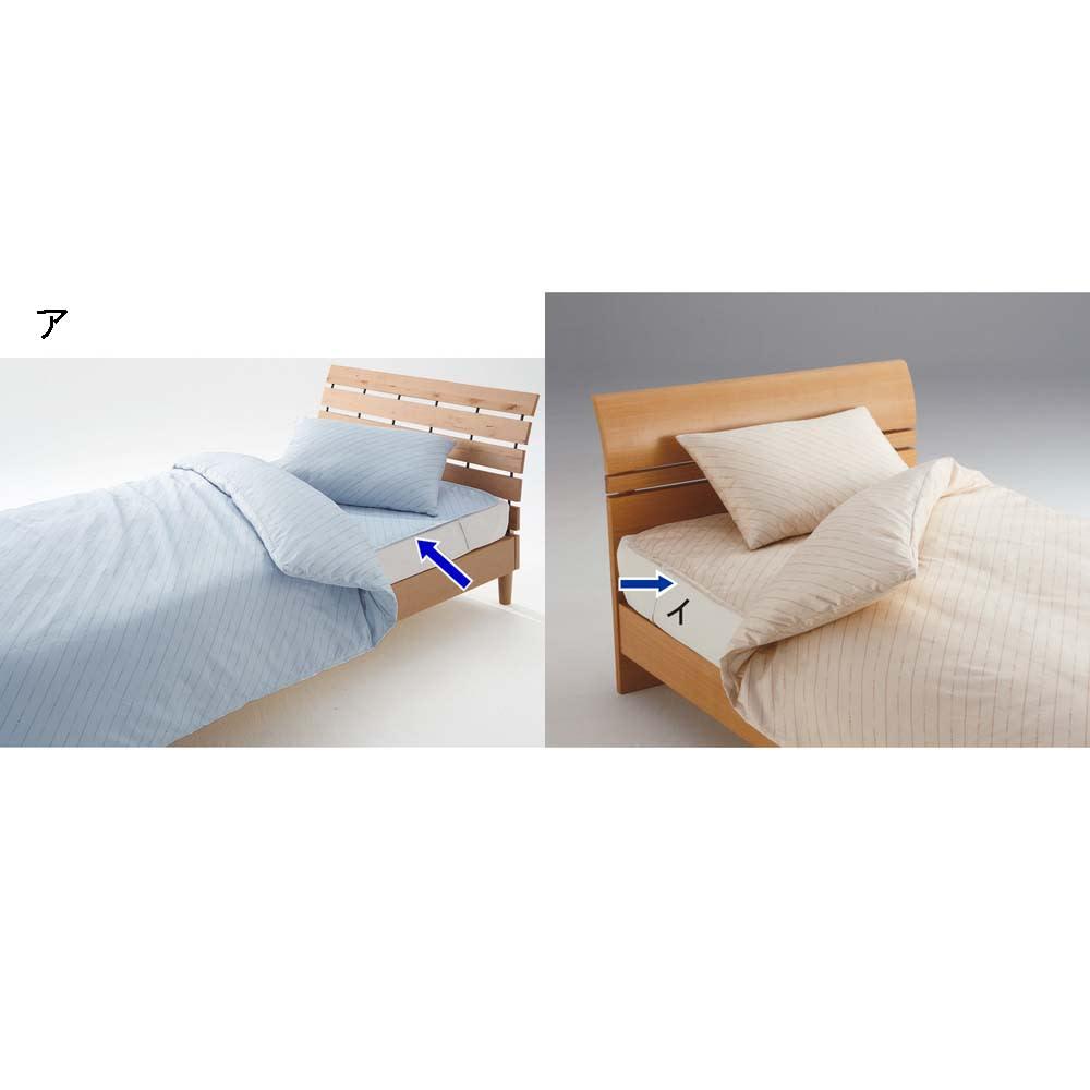 綿生地 ベッドのダニ対策 ダニゼロック ベッドパッド お得なベッド用セットもご用意しております。