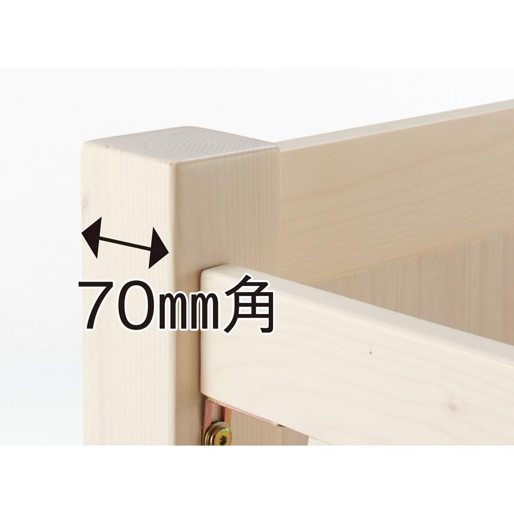 頑丈がっちりすのこベッドシリーズ ロフトベッド 【太い支柱】70mm角の太めの支柱と22mm厚のサイドフレームを使用した頑丈な構造。