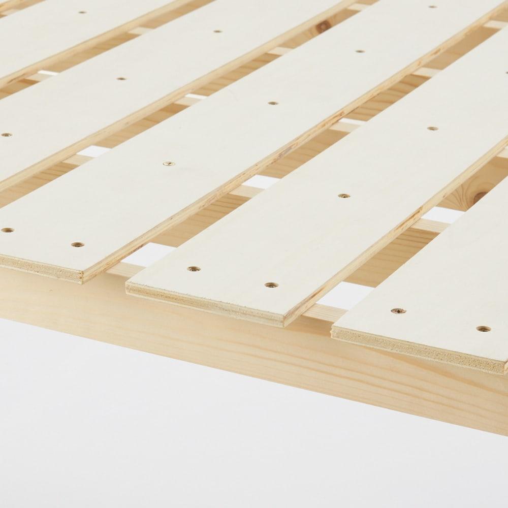 頑丈がっちりすのこベッドシリーズ ロフトベッド 【頑丈なすのこ】すのこは9mm厚LVLすのこ板と45mm厚パイン天然木補強板の丈夫なつくり。