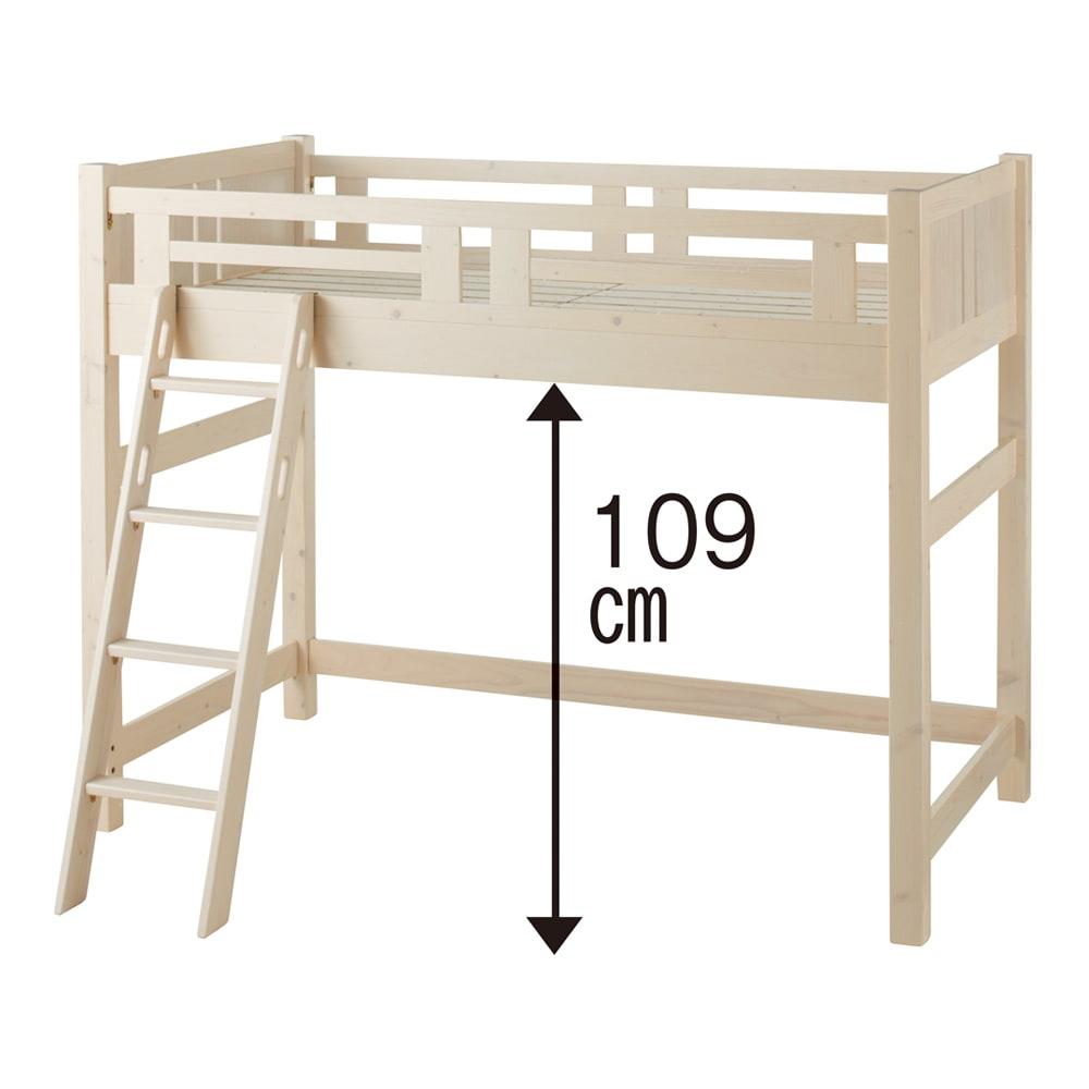 頑丈がっちりすのこベッドシリーズ ロフトベッド ※写真はショートタイプです。