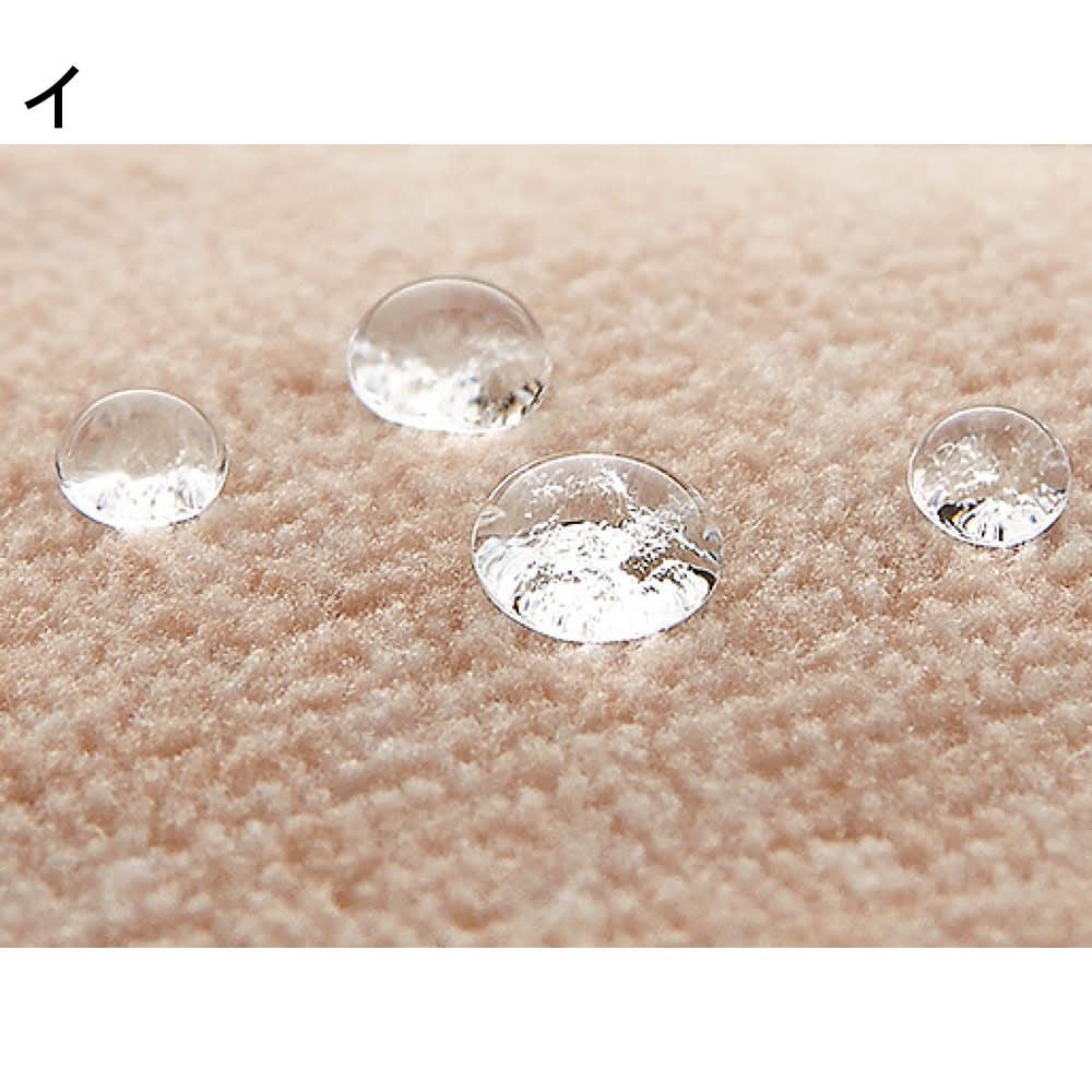 【正方形】225×225cm はっ水ハイタイプこたつ掛け はっ水加工! はっ水加工を施しているので汚れや水分も、サッと拭き取るだけできれいをキープ。