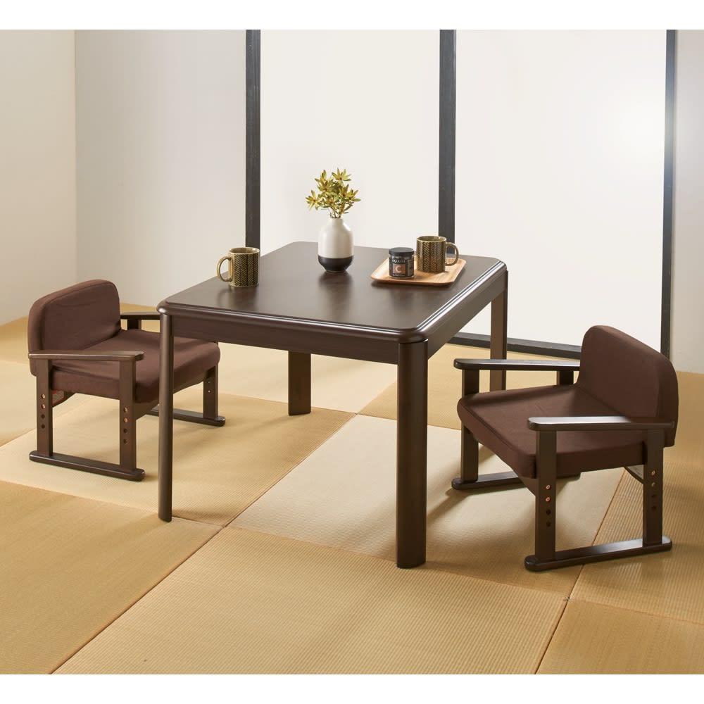 【長方形】組立不要 和モダンこたつセット 本体90×75cm+和座椅子(2脚)+布団+サロン5点セット 布団を外してリビングテーブルとしても使用できます。