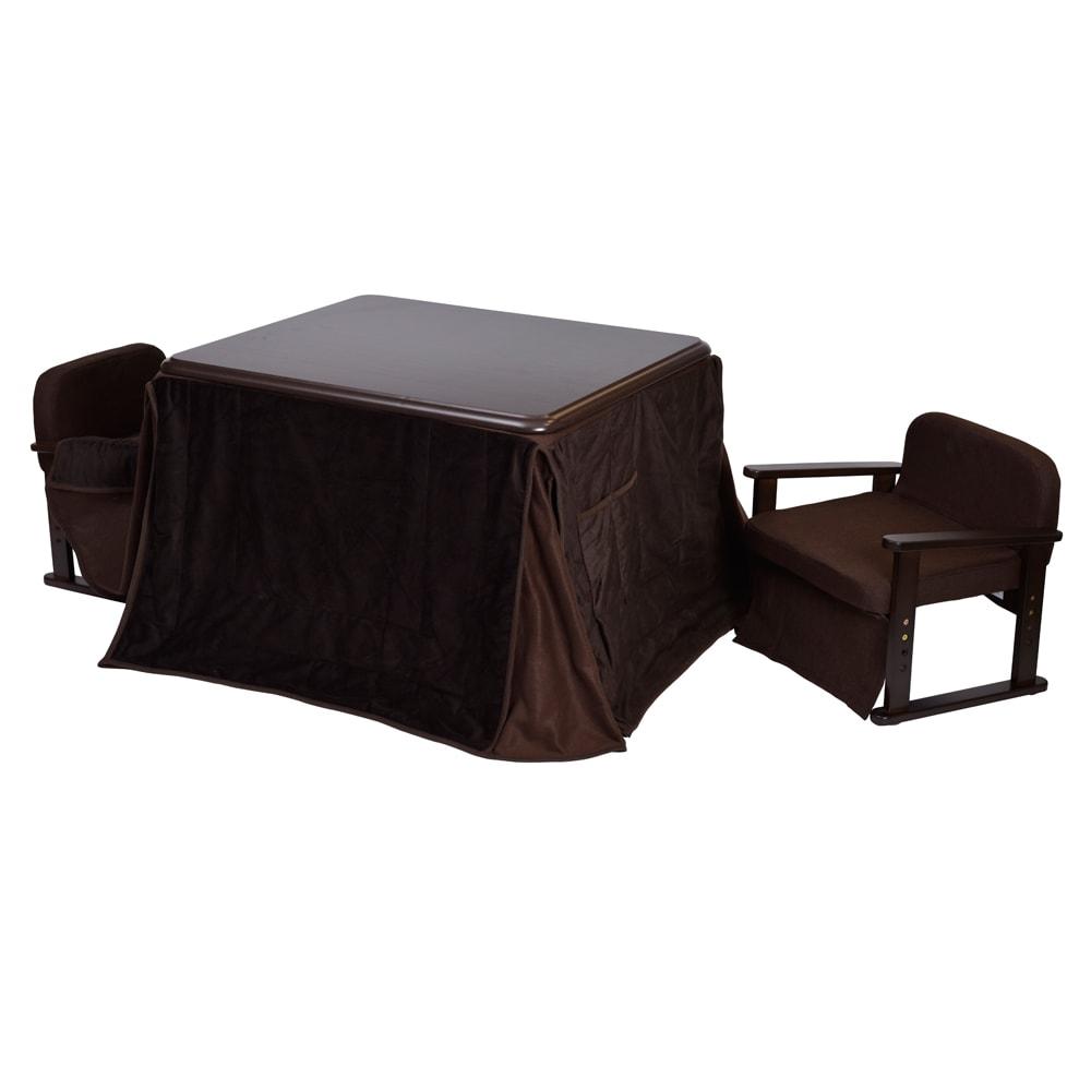 【長方形】組立不要 和モダンこたつセット 本体90×75cm+和座椅子(2脚)+布団+サロン5点セット ※お届けはこたつ本体(長方形)+和座椅子(2脚)+布団+サロンの5点セットになります。