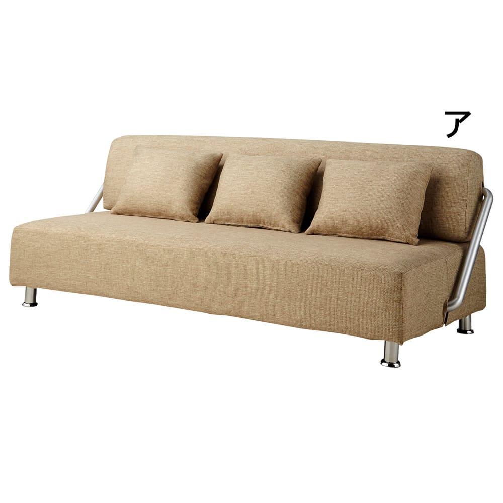 簡単にベットに変身!壁につけたまま使えるソファベッド 幅172cm 710701