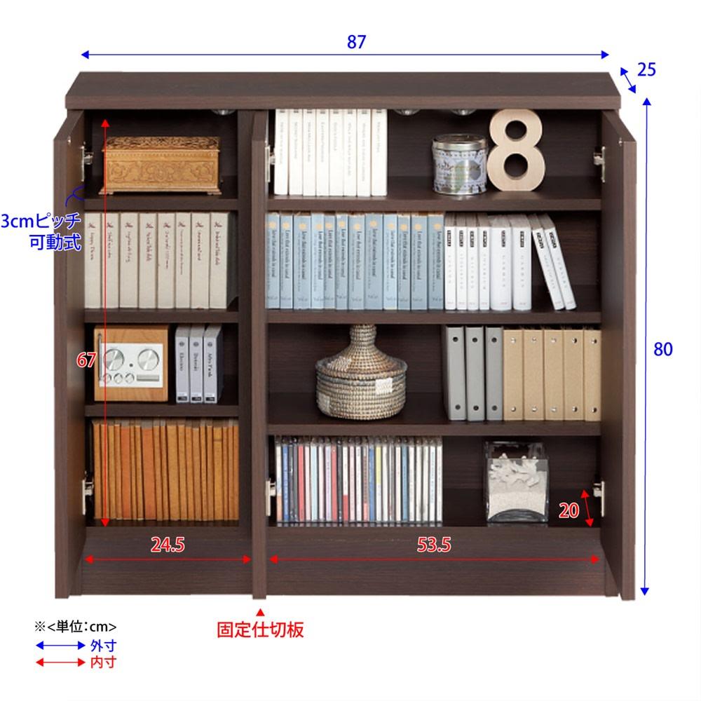 組立不要のリビングブックキャビネット 幅87cm奥行25cm高さ80cm 詳細図