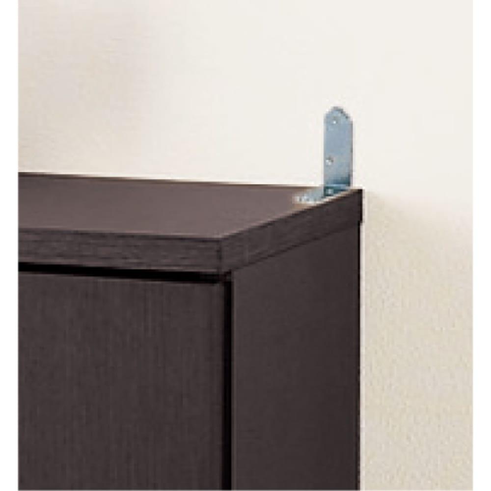 組立不要のリビングブックキャビネット 幅87cm奥行25cm高さ80cm 安全のため、転倒防止金具が付いています。