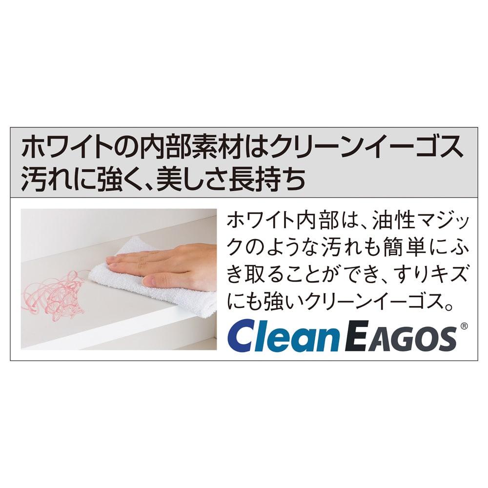 組立不要のリビングブックキャビネット 幅115.5cm奥行35cm高さ100cm EB(R) CLEAN EAGOS(R) クリーンイーゴス(R)は大日本印刷株式会社の登録商標です。