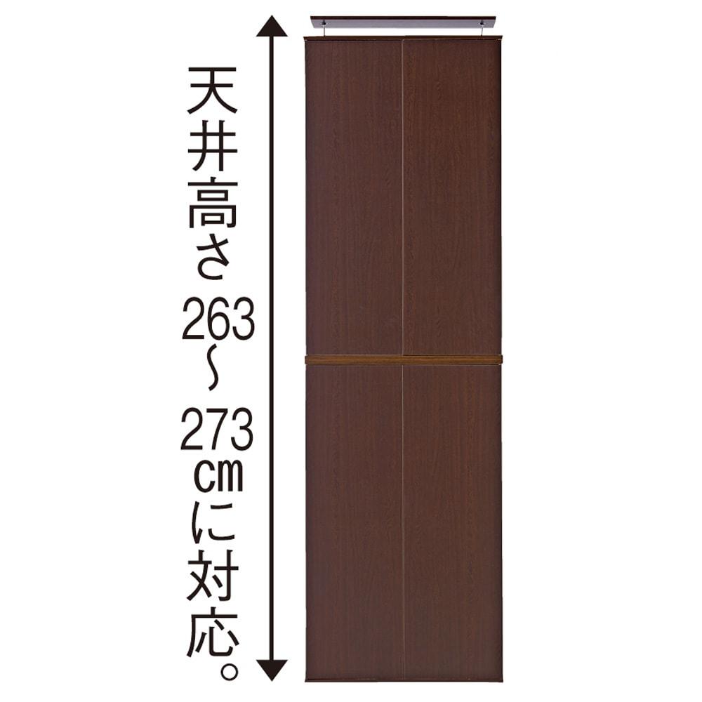 並べても使える 突っ張り式ユニットシューズボックス 天井高さ224~234cm用・幅80cm[紳士靴対応] ※写真は幅80天井高さ263~273cmタイプです。