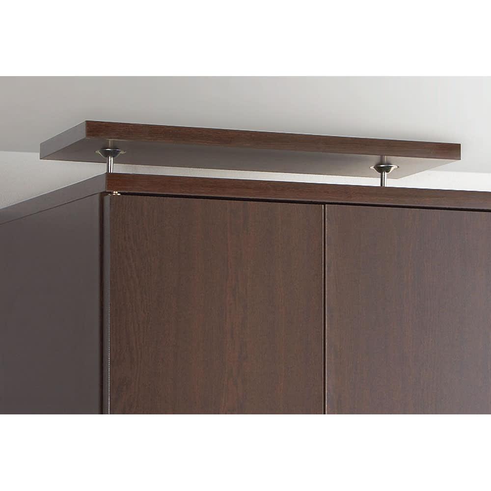 並べても使える 突っ張り式ユニットシューズボックス 天井高さ224~234cm用・幅80cm[紳士靴対応] 万一の時もしっかりと支える天井突っ張り部。