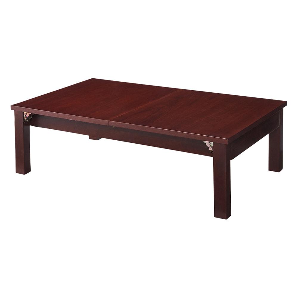 天然木折れ脚伸長式テーブル 幅120cm 最小時(120cm) (ア)ダークブラウン