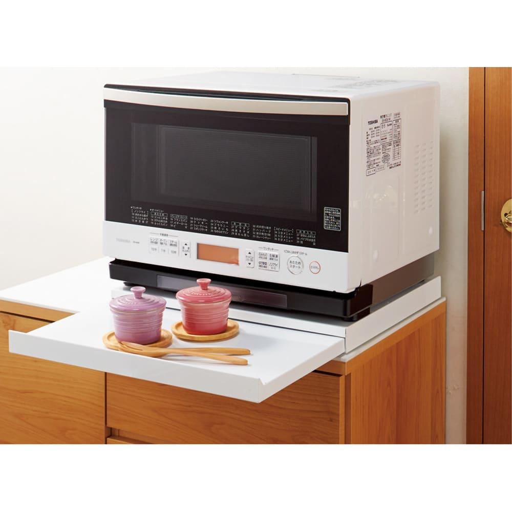 家電周りでの調理をサポートするレンジ下スライドテーブル 幅45高さ4.5cm 703514