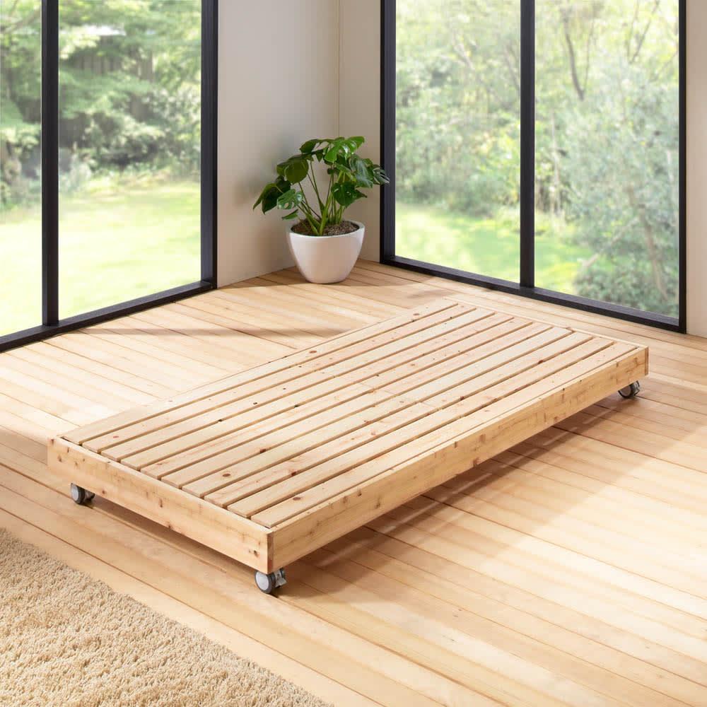 ひのきが香る天然木 親子すのこベッド 下段ベッド 国産ひのきを使用したベッド。通気性のいいすのこタイプ。ストッパー付きのキャスターで移動ができます。