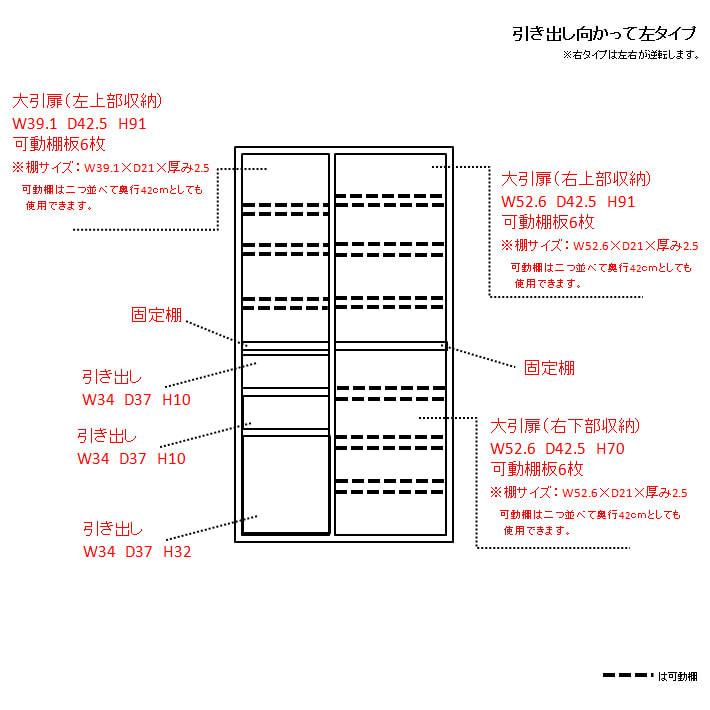 大型パントリーシリーズ スライド収納庫 板扉 幅100cm 内寸図(単位:cm)