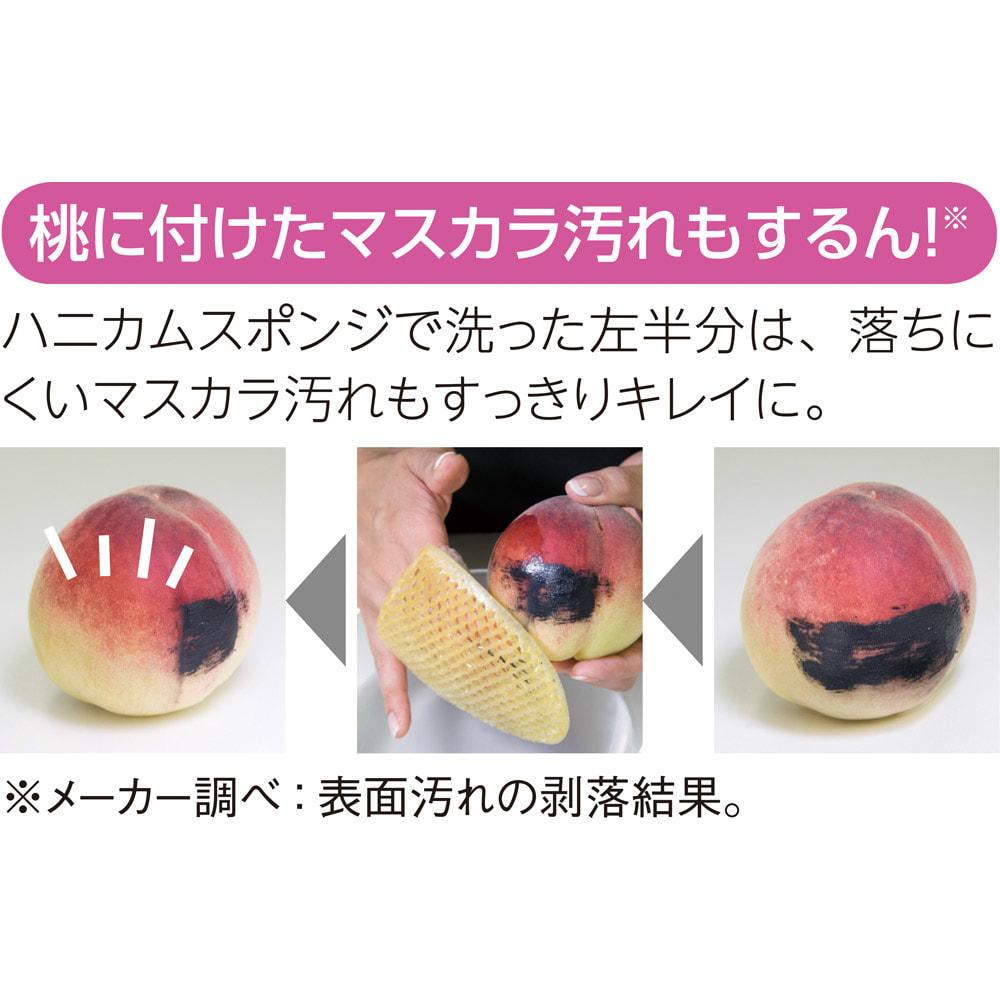 スプラコール ハニカムスポンジ フェイス用・ボディ用セット 落ちにくいマスカラ汚れもスッキリきれいに。柔らかい桃の表面も、やさしくなでるだけで、皮を傷つけずに汚れだけ落とせます。※ メーカー調べ:表面汚れの剥落結果。