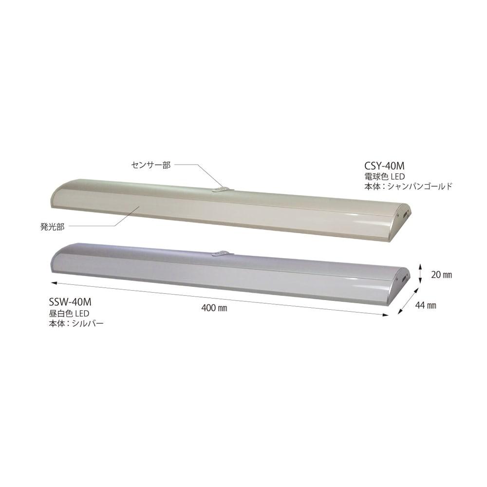 人感センサー足元LEDライト