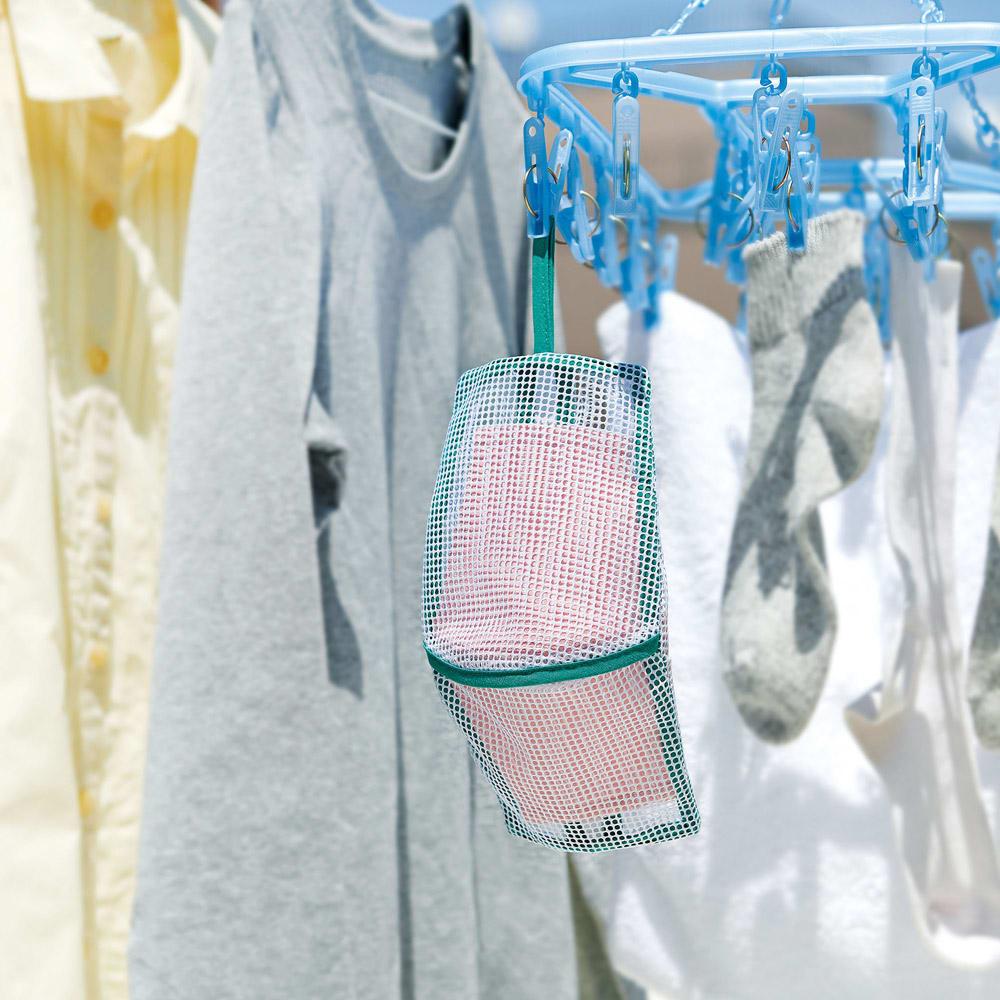 そのまま干せる! マスク専用 型崩れ防止 洗濯ネット ネットのまま干せるので、ゴムの劣化を防ぎ形をキープ