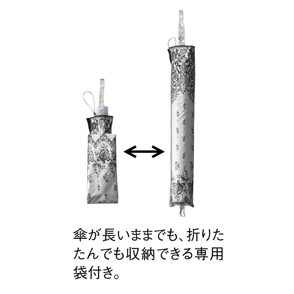 晴雨兼用折りたたみ日傘 (ウ)ブラック