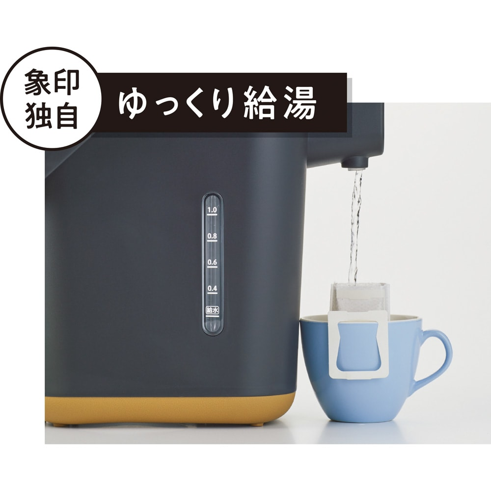 象印 STAN. /スタン 電気ポット 少量でゆっくり注げるので飛び散りにくくコーヒー豆をじっくり蒸らしながら、注げます。